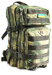 Тактический небольшой универсальный рюкзак (кордура атакс) Т251