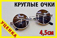 !УЦЕНКА Очки круглые 02-M классика коричневые в золотой оправе 45мм кроты тишейды Леннон Лепс