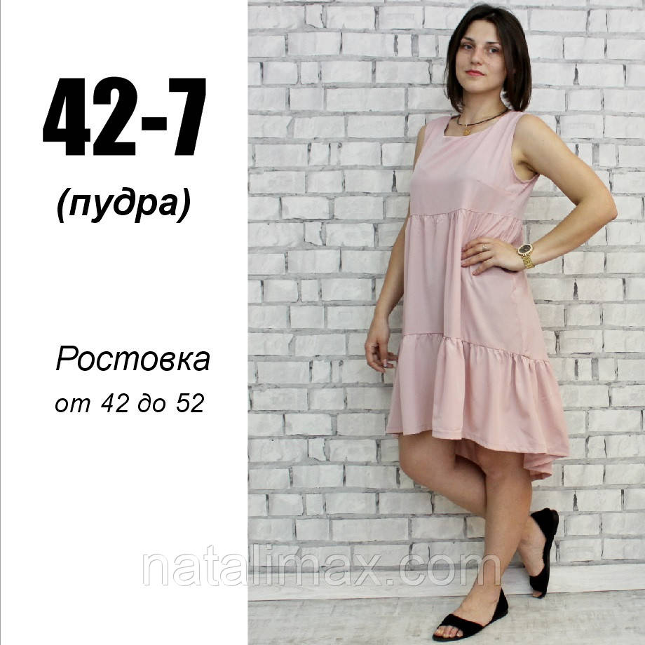 Платье женское, РОСТОВКА, р-р от 42 до 52. Летнее женское платье