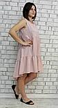 Платье женское, РОСТОВКА, р-р от 42 до 52. Летнее женское платье, фото 2