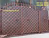 Ворота кованные 23955