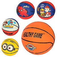 Мяч баскетбольный размер 3, резина