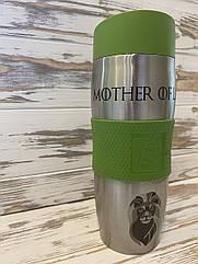 Термокружка металлическая с гравировкой на заказ Alaska 10