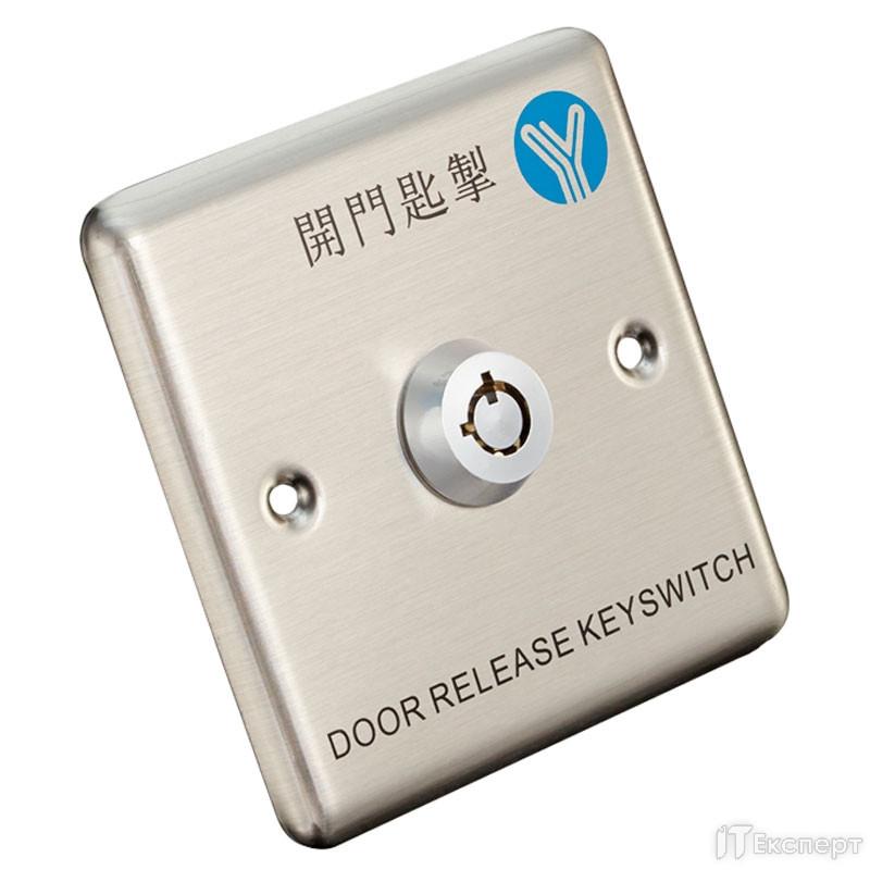 Кнопка выхода с ключом Yli Electronic YKS-850M