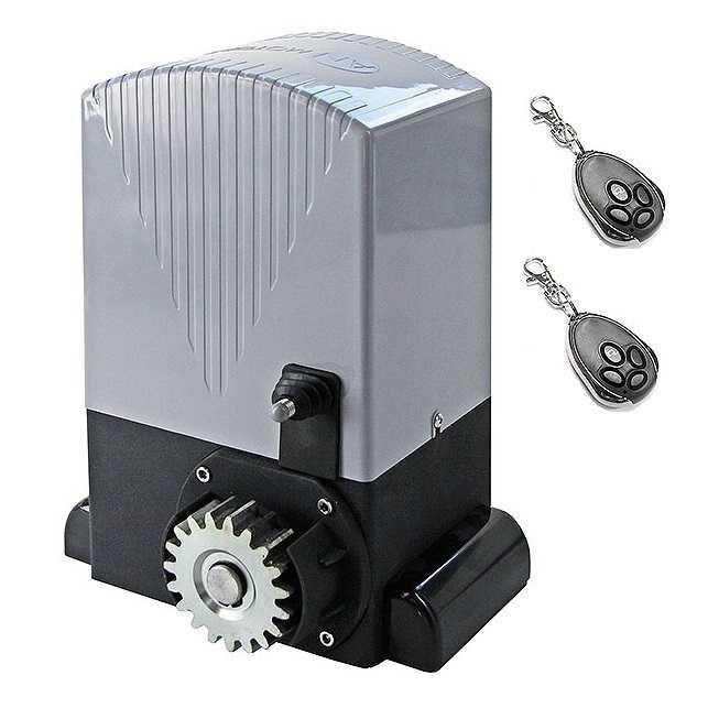 Комплект автоматики AN-MOTORS ASL2000KIT