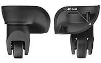 Колеса для чемодана К-144/2 80*85 мм