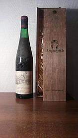 Вино 1975 года Colle del Calvario Италия  белое
