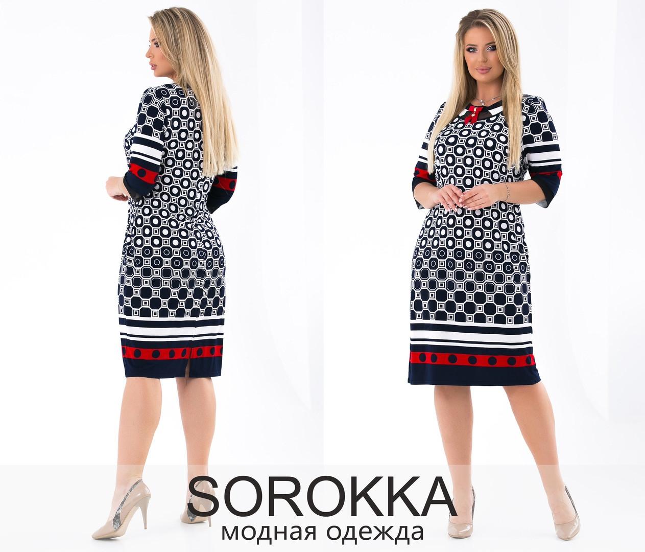 Женское платье  большого размера  54,56,58,60