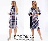 Женское платье  большого размера  54,56,58,60, фото 2
