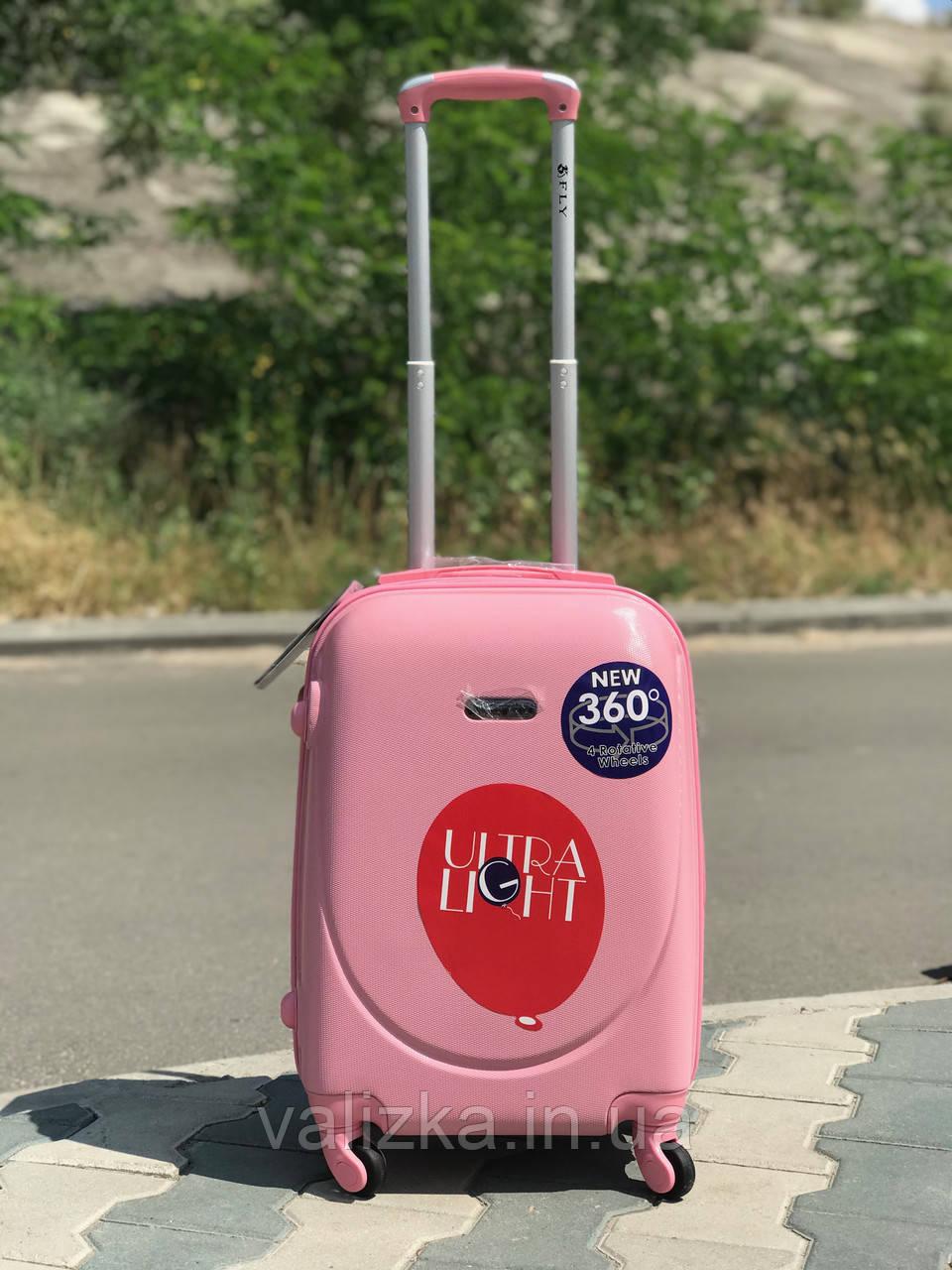 Пластиковый малый чемодан Fly 310К для ручной клади розовый