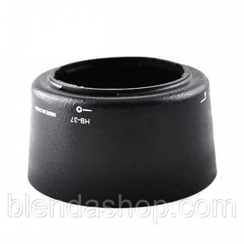 Бленда HB-37 для AF-S DX Micro Nikkor 85mm f/3.5G ED VR, AF-S DX VR Zoom-Nikkor 55-200mm f/4-5.6G IF-ED
