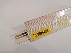 Плинтус для столешницы IDEAL 273 Сосна беленая с мягкими краями для кухни 3м