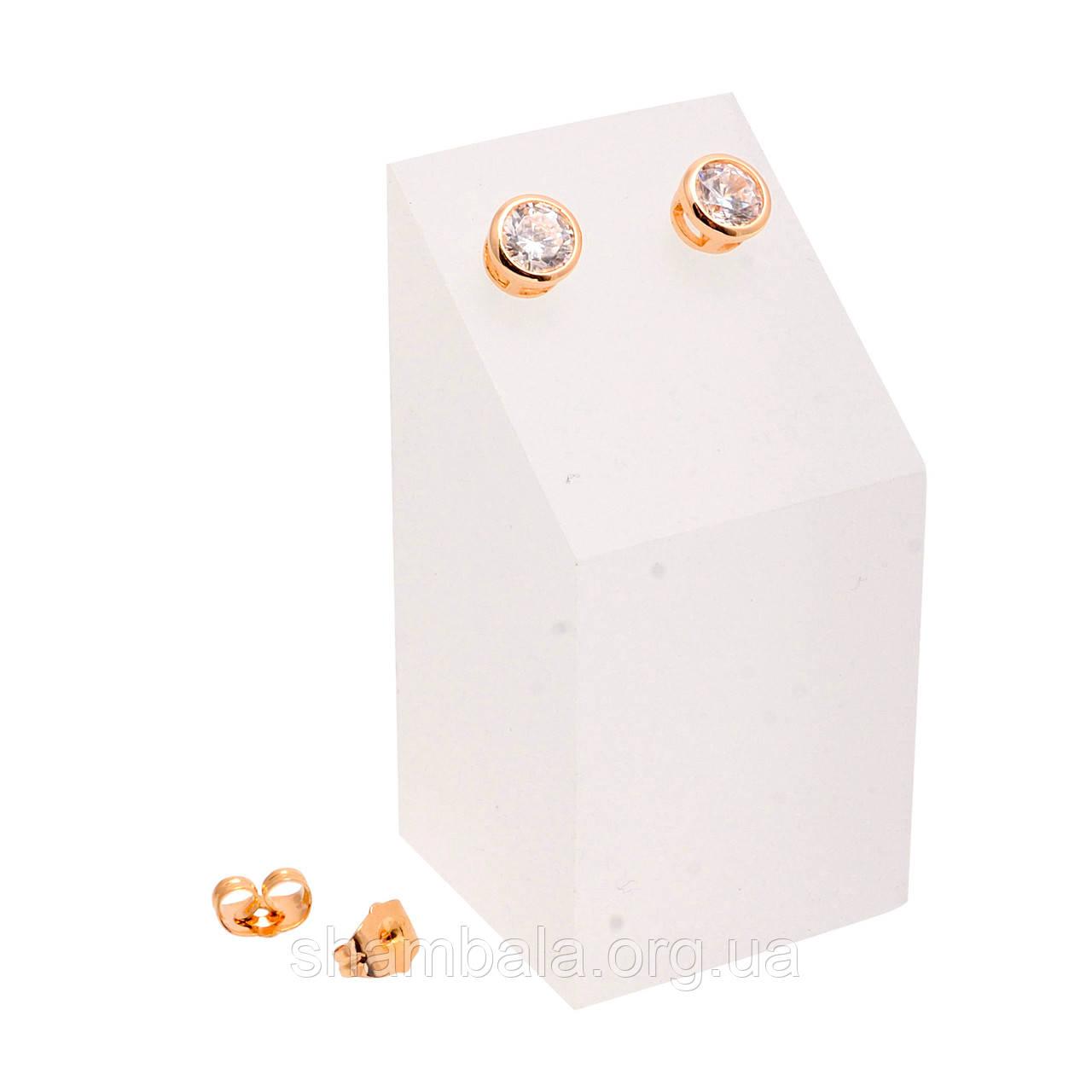 """Серьги-гвоздики Xuping Jewelry """"Гвоздики с камнем"""" позолота (050553)"""