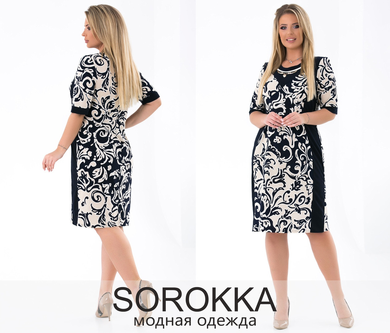 Женское платье  большого размера для полных женщин 54,56,58,60,62,64