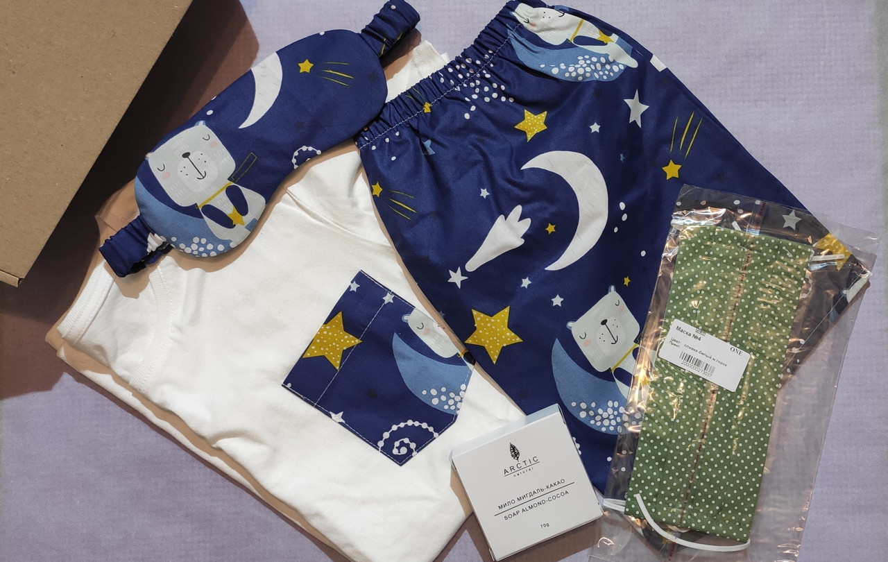 """Подарунковий жіночий набір з піжамою, маскою для сну і милом в подарунковій коробці """"Солодких снів"""""""