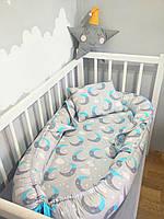Серый кокон - гнездо для новорожденного мальчика 0 -18 месяцев
