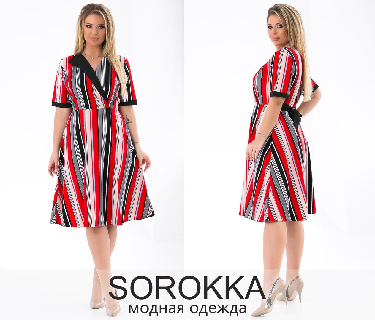 Удобное лёгкое повседневное платье батал, размер 50,52,54,56-58