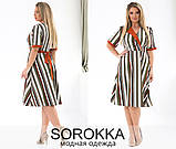 Удобное лёгкое повседневное платье батал, размер 50,52,54,56-58, фото 2