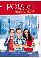 Krok Po Kroku (Polish Step by Step). Junior Polski 1. Student's Workbook