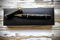Ручка подарочная с гравировкой Lux Steel 15