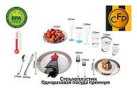 Посуда Capital For People пластиковая одноразовая плотная для вечеринки. Полная сервировка стола 96 шт 6 чел, фото 1