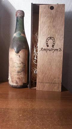 Вино 1946 года Массандра  винтаж, фото 2
