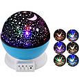 Вращающийся ночник проектор звездное небо 3D Star Master Dream QDP01 круглый, фото 5