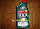 Масло моторное Castrol Magnatec Stop-Start 5w-30 A5 , 1 литр (производитель Castrol, Германия), фото 5