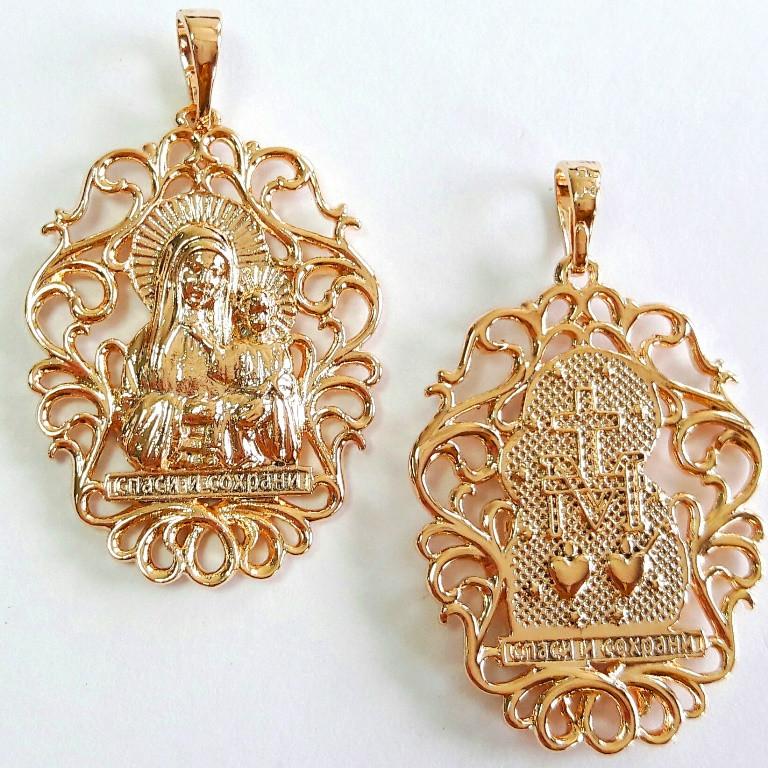 Иконка Xuping Божья матерь с младенцем 3.6см л337