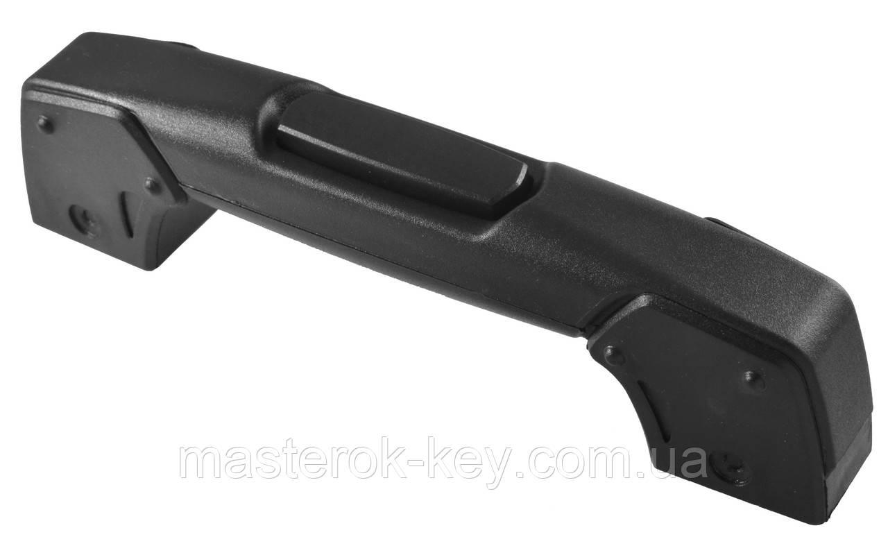 Ручка для чемодана Р-007 16,5см