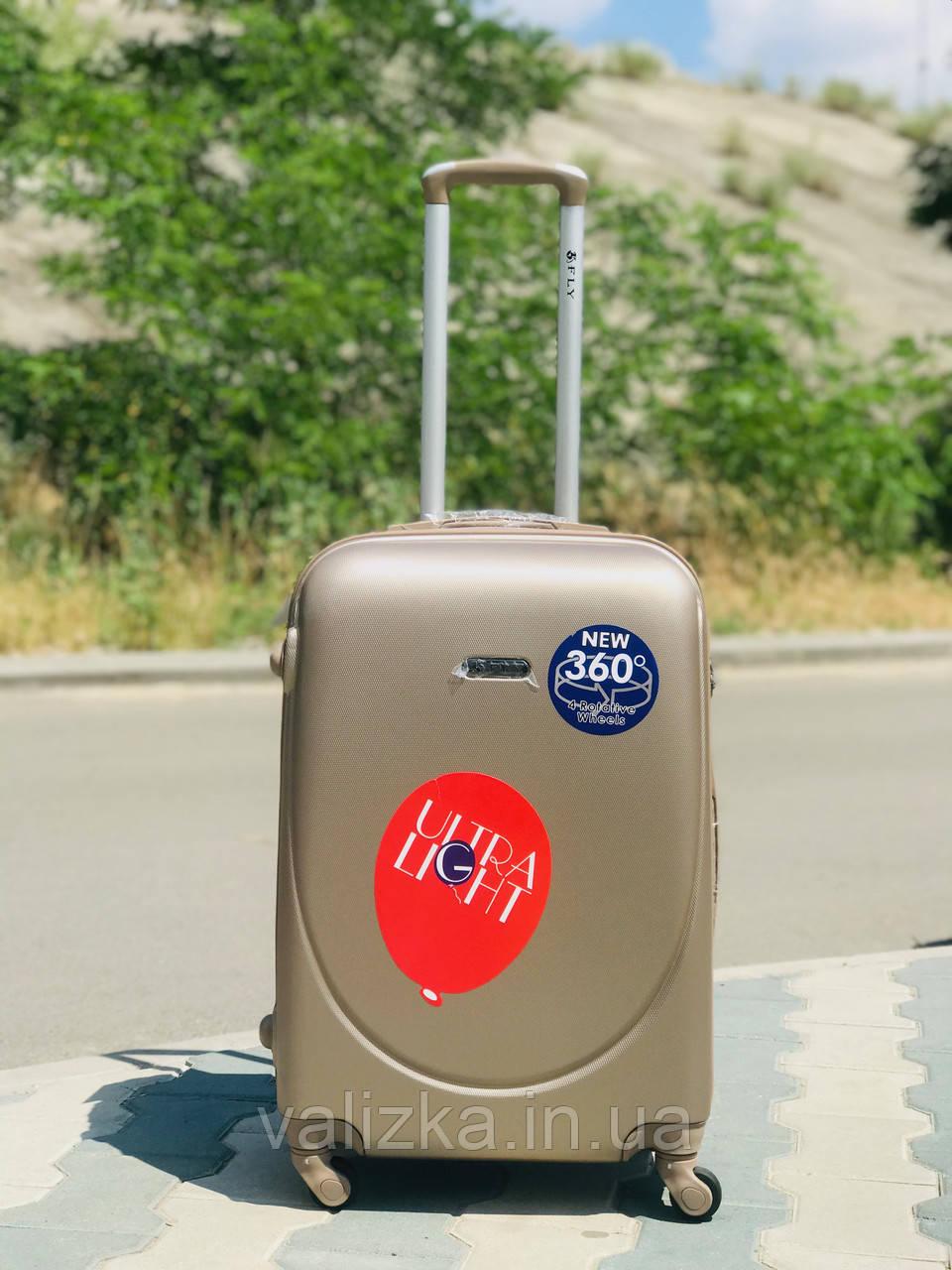 Пластиковый малый чемодан Fly 310К для ручной клади в цвете шампань