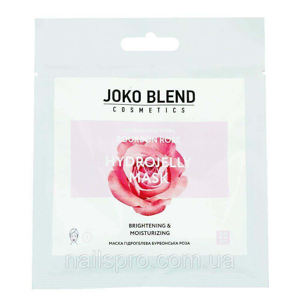 Маска гидрогелевая для лица Joko Blend — бурбонская роза