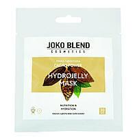 Маска гідрогелева для особи Joko Blend — сила какао