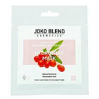 Маска гідрогелева для особи Joko Blend — антиоксидант годжі