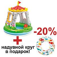 Детский надувной бассейн с крышей со съемным навесом Intex для детей Королевский Замок интекс