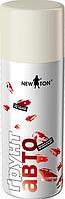 Грунт аэрозольный Белый Авто акриловый New Ton 500мл (Грунтовка-спрей ньютон new ton)