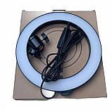 Кільцева світлодіодна LED лампа (20см).Селфи кільце,кільцевої світло для відео, фото, для візажиста,для, фото 6
