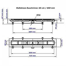 Душевой канал MCH CH 750/50 KN1 с решеткой Классик под плитку, фото 3