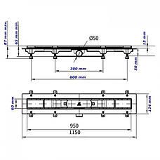 Душевой канал MCH CH 950/50 BN1 с решеткой Бейзик, фото 3