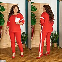 Молодежный женский костюм кофта и брюки размеры 48-54 арт 177