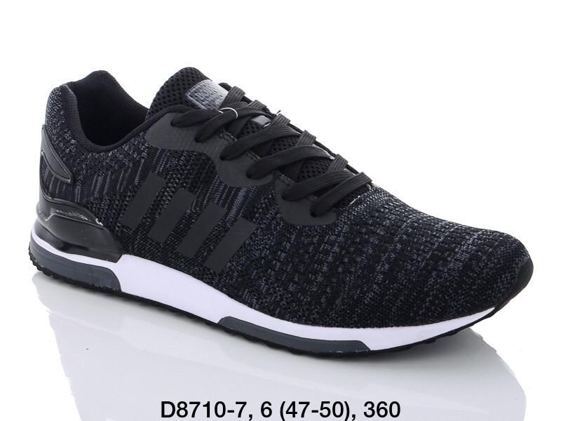Кроссовки Bonote D 8710-7