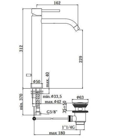 Смеситель для раковины Paffoni Light LIG 085 CR, фото 2