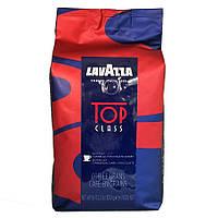 Кофе в зёрнах Lavazza Top Class 1 кг с пенкой