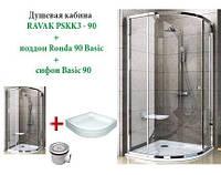 Душевая кабина с поддоном RAVAK Pivot PSKK3 - 90 (Белый/Хром - Transparent) + Ronda 90 ST + Сифон Basik 90