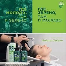 Фотосинтез для волосся Molodo Zeleno