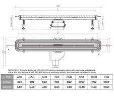 Душевой канал Pestan Slim Line 1150 мм с декоративной вставкой из нержавеющей стали 13100038, фото 2
