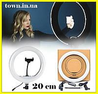 Кольцевая светодиодная LED лампа (20см).Селфи кольцо,кольцевой свет для видео, фото, для визажиста,для блогера, фото 1