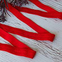 Бейка-резинка трикотажная с люрексом / цвет красный / ширина 2 см / упаковка 25 ярдов (23 м)