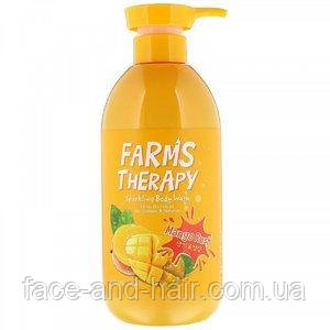 Гель для душа Манго DOORI COSMETICS FARMS THERAPY Sparkling Body Wash for Liveliness and Nutrition, Mango