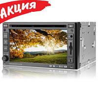 """Автомагнитола 2DIN Lux 261 HD Bluetooth с сенсорным экраном 6.1"""", TV тюнером, DVD и камерой заднего вида"""
